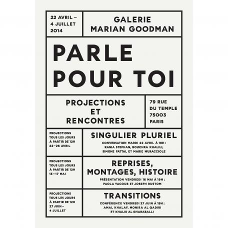 Parle pour toi Galerie Marian Goodman presentation von Paola Yacoub Joseph Rustom